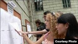 Ўзбекистондаги тест синовлари натижалари 13 август куни эълон қилинди.