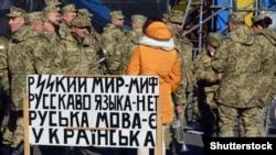 Ілюстраційне фото. У День захисника України, Київ, майдан Незалежності, 14 жовтня 2016 року