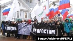 Нижний Новгород. Акция в память о Борисе Немцове