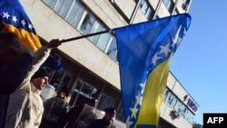 Za Dan državnosti građanima poklon velika zastava (ilustrativna fotografija)