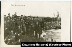 Братаньне на рацэ Сервеч, сьнежань 1917 году
