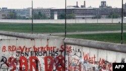 Почти три десятилетия Берлинская стена была символом разделения Европы