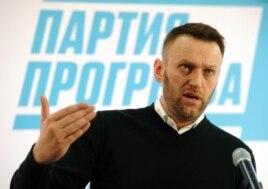 Алексей Навальный. Февраль 2015 года
