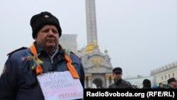Кіеў: акцыя «За Эўрапейскую Ўкраіну»