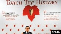 ვაზისა და ღვინის 33-ე მსოფლიო კონგრესი პრეზიდენტმა მიხეილ სააკაშვილმა გახსნა
