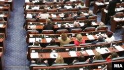 Собрансиска седница. илустрација