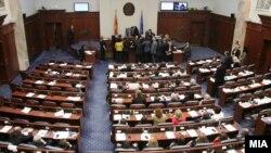 Собрание на Република Македонија. Седница