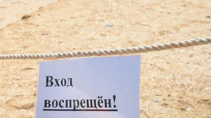 В Севастополе прокуратура подала иск в суд из-за ограниченного доступа на пляж