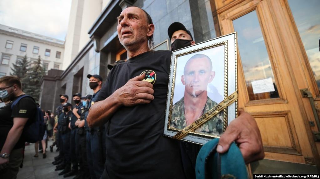 Син Сергія Журавля Ярослав загинув від поранення