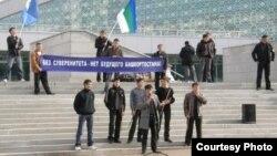 Башкорт активистлары үткәргән протест чараларының берсе (архив фотосы)