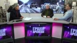 Россия – Украина – США – Европа: как тасуется колода?