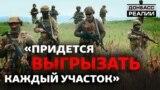 Война за воду? На что может пойти Россия после Донбасса | Донбасс.Реалии (видео)