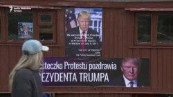 Trump i promovisanje američkog gasa u Varšavi