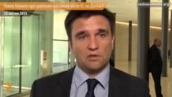 «Тільки цивільно-військова місія ЄС забезпечить на Донбасі вільні вибори та дотримання закону про особливий статус» – Клімкін