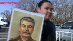 В Бишкеке хотят установить памятник Сталину.