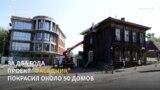 Жители Иркутска сами сохраняют и восстанавливают уникальную деревянную архитектуру