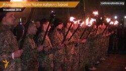 Марш пам'яті Героїв України відбувся у Харкові