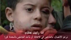Журналист ведет расследование: как по всей Европе искали сирийского мальчика