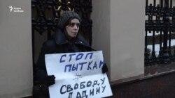 Полиция разогнала пикет в поддержку Дадина