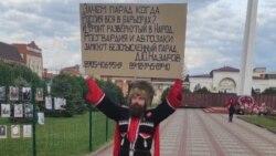 Пикет Григория Русина