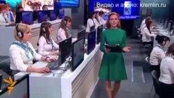 Русите доаѓаат или како против руската пропаганда