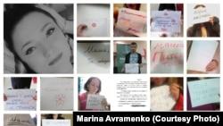 Коллаж в поддержку Марии Лусниковой – секс-работницы, изнасилованной в 2018 году