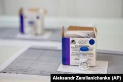"""Российская вакцина """"Спутник V"""", 15 сентября 2020 года"""