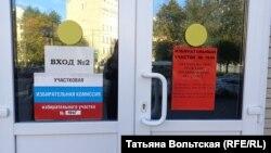 Участок 1645, Петроградский район