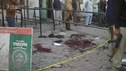 Government Office Targeted In Pakistan Blast