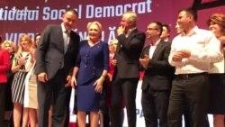 VIDEO Ce a rămas după delegații PSD la Sala Palatului?