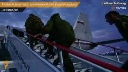 Російських десантників, яких затримали в Україні, відпустили додому