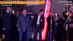 Горбачов відвідав колишній блокпост Берлінського муру