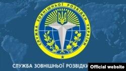 Президент назначил главой Службы внешней разведки Украины Александра Литвиненко