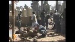 Shpërthimet e bombave në Afganistan