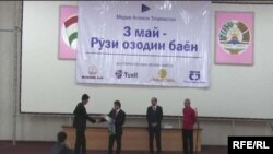 Tajikistan - Dushanbe,3-mai,2010,International day a freedom of speech