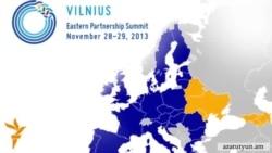 Եվրամիության անդամ երկրները համաձայնության են եկել