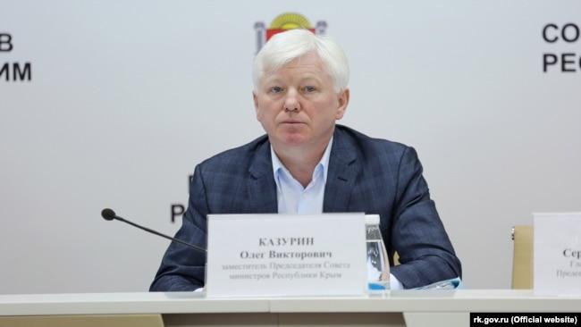 Бывший вице-премьер Крыма Олег Казурин