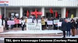 """Акция протеста в Томске """"Бездомный полк"""""""