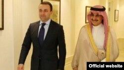 Irakli Garibashvili və Al-Waleed Bin Talal bin Abdulaziz al Saud