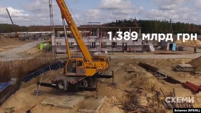 За два роки після старту будівництва сума зросла на 50% або на понад 460 мільйонів гривень – до майже 1,4 мільярда гривень