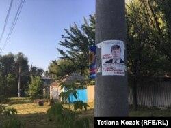 Агітація від Андрія Лесика на вулиці Біловодська