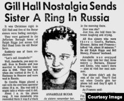 Публикация в питсбургской газете в 1970 г.