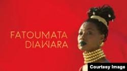 Африканская поп-звезда Фатумата Диавара. Фрагмент конверта альбома Nterini