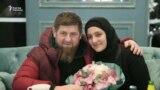 Кадыров кызын бийликке алып келди