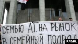 Протестующие советуют главе государства попробовать на себе собственный указ