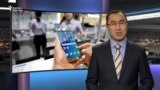 Galaxy Note 7 күйүп кеткен себеби аныкталды