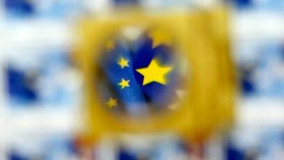 Detalj sa zastave Evropske unije