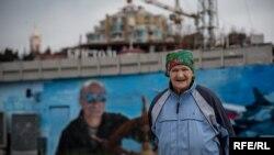 Prizor sa Krima, 2016.