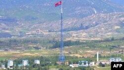 Kore Veriore