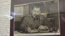 Расстрельные списки товарища Сталина